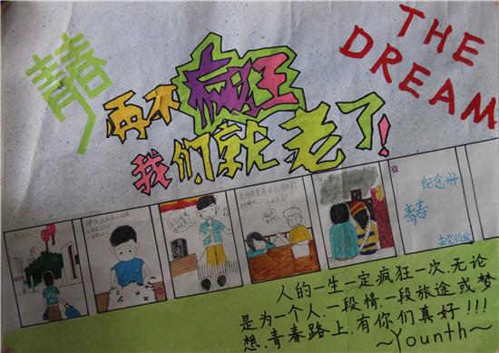 日照市首届大学生艺术节海报设计大赛图片