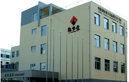 烟台海参堂生物科技有限公司成立于2006年